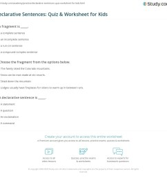 Declarative Sentences: Quiz \u0026 Worksheet for Kids   Study.com [ 1121 x 1140 Pixel ]