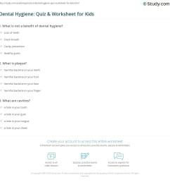 Dental Hygiene: Quiz \u0026 Worksheet for Kids   Study.com [ 1169 x 1140 Pixel ]