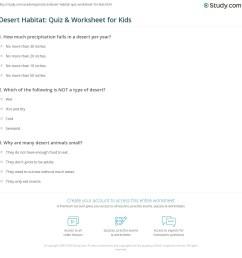 Desert Habitat: Quiz \u0026 Worksheet for Kids   Study.com [ 1169 x 1140 Pixel ]
