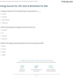 Energy Sources for Life: Quiz \u0026 Worksheet for Kids   Study.com [ 1169 x 1140 Pixel ]