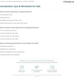 Generalization: Quiz \u0026 Worksheet for Kids   Study.com [ 1121 x 1140 Pixel ]