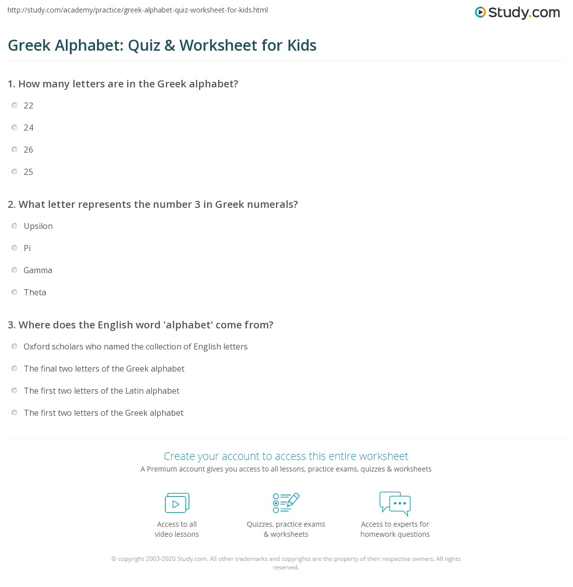 Greek Alphabet Quiz Amp Worksheet For Kids