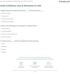 Health \u0026 Wellness: Quiz \u0026 Worksheet for Kids   Study.com [ 1169 x 1140 Pixel ]
