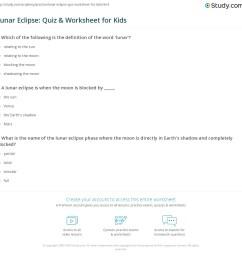 Lunar Eclipse: Quiz \u0026 Worksheet for Kids   Study.com [ 1149 x 1140 Pixel ]
