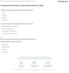 Prepositional Phrases: Quiz \u0026 Worksheet for Kids   Study.com [ 1201 x 1140 Pixel ]