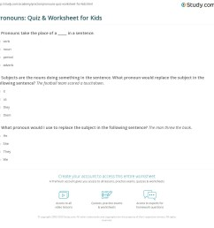 Pronouns: Quiz \u0026 Worksheet for Kids   Study.com [ 1149 x 1140 Pixel ]