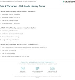 Quiz \u0026 Worksheet - 10th Grade Literary Terms   Study.com [ 1169 x 1140 Pixel ]
