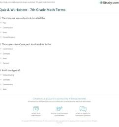 Quiz \u0026 Worksheet - 7th Grade Math Terms   Study.com [ 1169 x 1140 Pixel ]