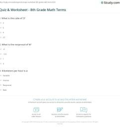 Quiz \u0026 Worksheet - 8th Grade Math Terms   Study.com [ 1169 x 1140 Pixel ]