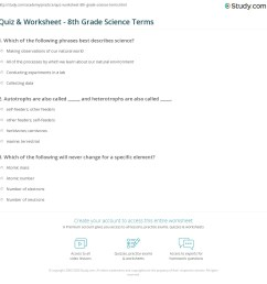 Quiz \u0026 Worksheet - 8th Grade Science Terms   Study.com [ 1169 x 1140 Pixel ]