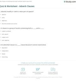 Quiz \u0026 Worksheet - Adverb Clauses   Study.com [ 1169 x 1140 Pixel ]
