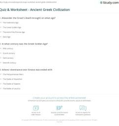 Quiz \u0026 Worksheet - Ancient Greek Civilization   Study.com [ 1169 x 1140 Pixel ]