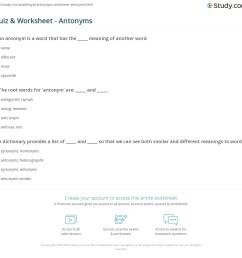 Quiz \u0026 Worksheet - Antonyms   Study.com [ 1121 x 1140 Pixel ]
