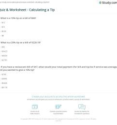 Quiz \u0026 Worksheet - Calculating a Tip   Study.com [ 1149 x 1140 Pixel ]