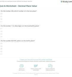 Quiz \u0026 Worksheet - Decimal Place Value   Study.com [ 1161 x 1140 Pixel ]