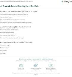 Quiz \u0026 Worksheet - Density Facts for Kids   Study.com [ 1121 x 1140 Pixel ]