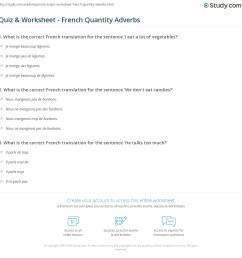 Quiz \u0026 Worksheet - French Quantity Adverbs   Study.com [ 1169 x 1140 Pixel ]