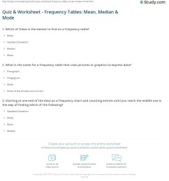 Quiz \u0026 Worksheet - Frequency Tables: Mean [ 1236 x 1140 Pixel ]