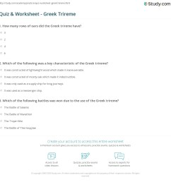 print greek trireme definition facts diagram worksheet [ 1140 x 1205 Pixel ]