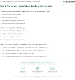 Quiz \u0026 Worksheet - High School Leadership Instruction   Study.com [ 1169 x 1140 Pixel ]