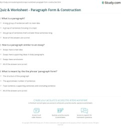 Quiz \u0026 Worksheet - Paragraph Form \u0026 Construction   Study.com [ 1169 x 1140 Pixel ]