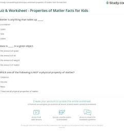 Quiz \u0026 Worksheet - Properties of Matter Facts for Kids   Study.com [ 1121 x 1140 Pixel ]