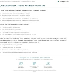 Quiz \u0026 Worksheet - Science Variables Facts for Kids   Study.com [ 1177 x 1140 Pixel ]