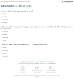 Paragraph About Shiloh Worksheets   Printable Worksheets and Activities for  Teachers [ 1197 x 1140 Pixel ]