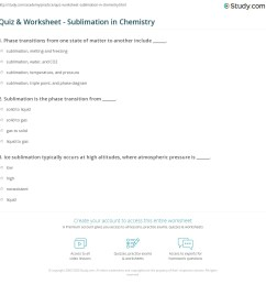 Quiz \u0026 Worksheet - Sublimation in Chemistry   Study.com [ 1169 x 1140 Pixel ]