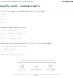 Quiz \u0026 Worksheet - Temporal Connectives   Study.com [ 1169 x 1140 Pixel ]