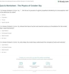 Sky Worksheet   Printable Worksheets and Activities for Teachers [ 1177 x 1140 Pixel ]