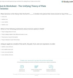 Theory Of Plate Tectonics Worksheet - Nidecmege [ 1160 x 1140 Pixel ]