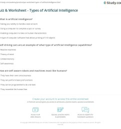 Quiz \u0026 Worksheet - Types of Artificial Intelligence   Study.com [ 1121 x 1140 Pixel ]