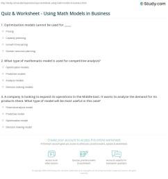 Quiz \u0026 Worksheet - Using Math Models in Business   Study.com [ 1197 x 1140 Pixel ]
