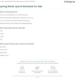 Rhyming Words: Quiz \u0026 Worksheet for Kids   Study.com [ 1121 x 1140 Pixel ]