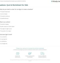 Shadows: Quiz \u0026 Worksheet for Kids   Study.com [ 1121 x 1140 Pixel ]