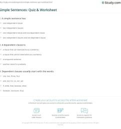 Simple Sentences: Quiz \u0026 Worksheet   Study.com [ 1169 x 1140 Pixel ]