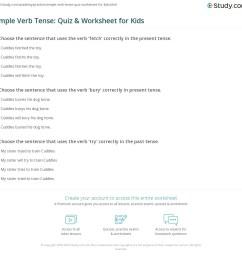 Simple Verb Tense: Quiz \u0026 Worksheet for Kids   Study.com [ 1121 x 1140 Pixel ]