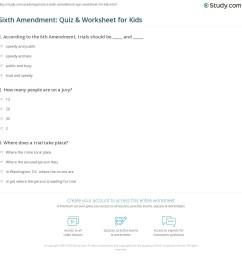 Sixth Amendment: Quiz \u0026 Worksheet for Kids   Study.com [ 1169 x 1140 Pixel ]