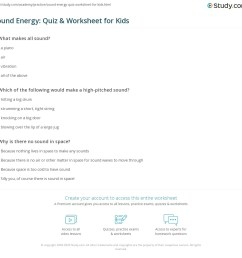 Sound Energy: Quiz \u0026 Worksheet for Kids   Study.com [ 1121 x 1140 Pixel ]