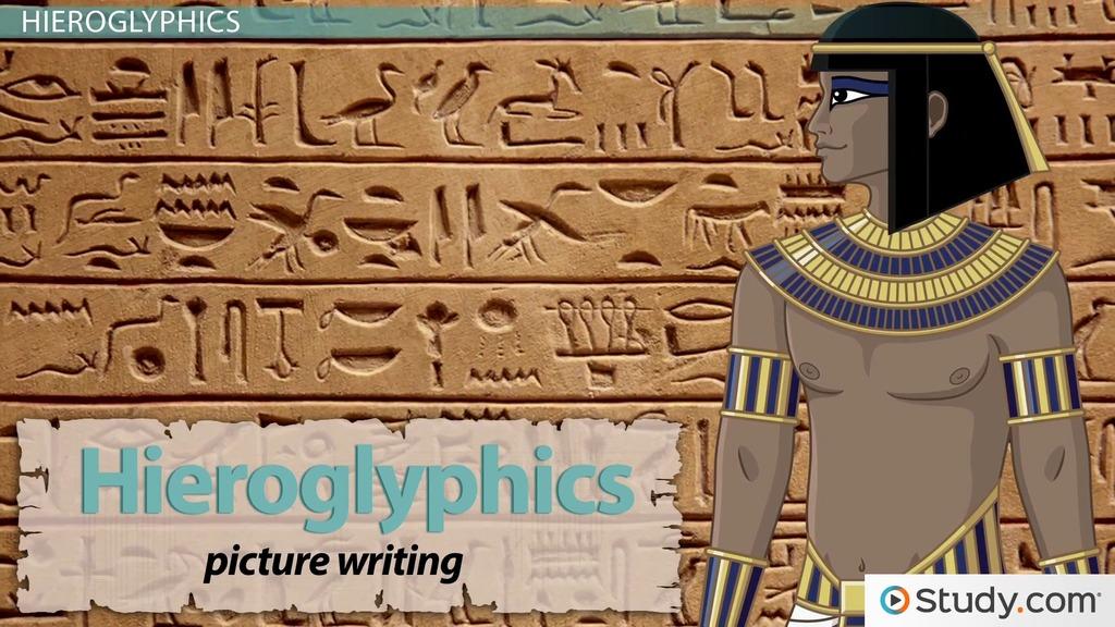 Egyptian Achievements Unification Pyramids Hieroglyphics