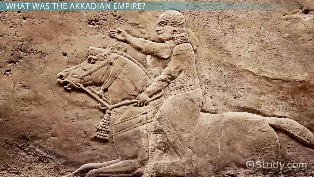 Akkadian Empire Government Video & Lesson Transcript
