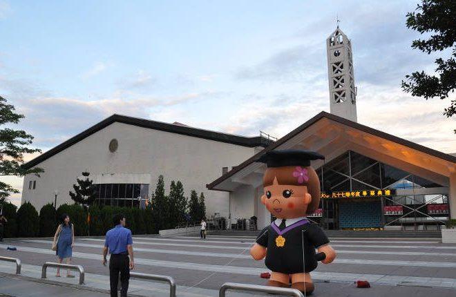 Университет Чангэн