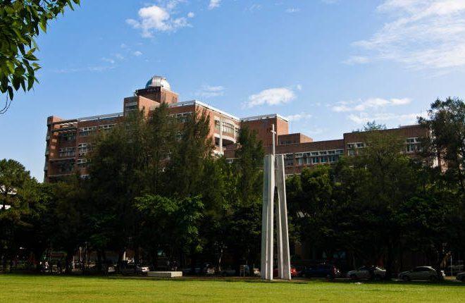 Христианский университет Чжунъюань