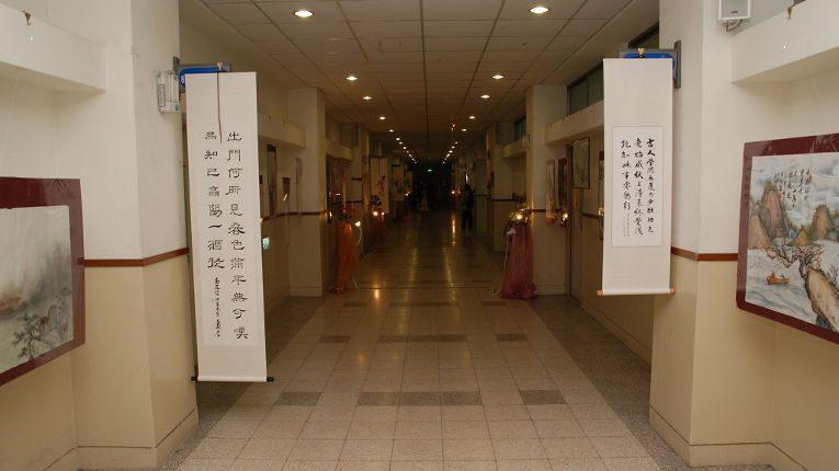 Технологический институт Чжили