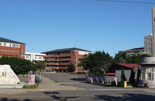 Школа управления бизнесом в университете Сину