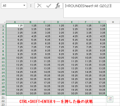 excel-round45-many07.png
