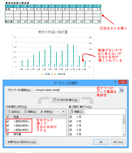 excel-2bars-graph03