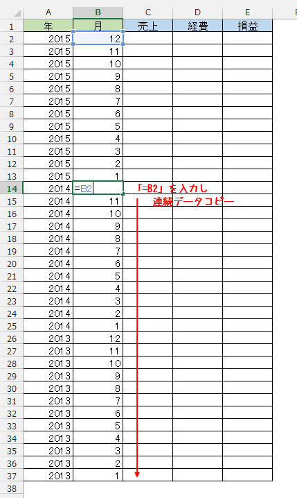 excel-year-month-copy-05