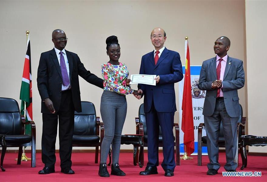 NGO scholarships in Kenya